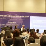 BIEA Early Years Chairman Chris Waterman attends the 6th Annual Conference of Chinese Early Years Education